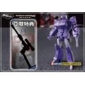 Transformers Asia Exclusive Masterpiece MP-29 Shockwave/Laserwave w/ Megatron Gun