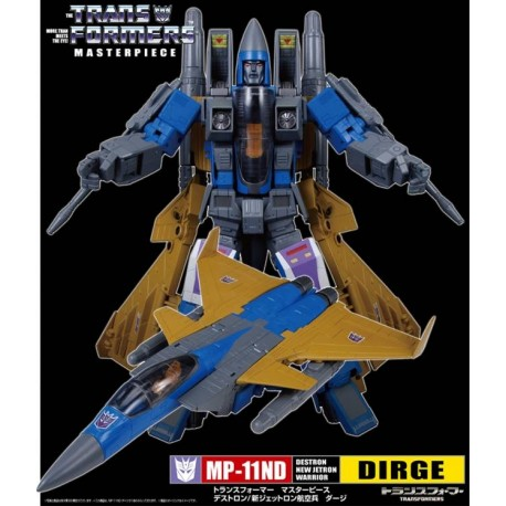 [Balance] Transformers Asia Exclusive Masterpiece MP-11ND Dirge