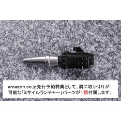 Amazon Exclusive Masterpiece MP-17/MP18 Missile Launcher